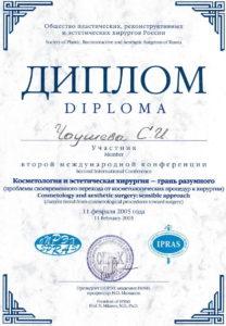 sertif_01