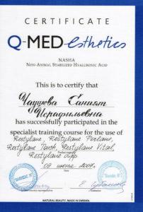 sertif_02