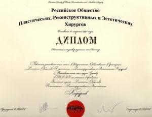 sertif_04