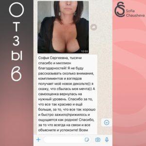 WhatsApp Image 2021-08-09 at 15.15.56
